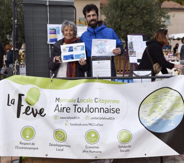 Marché de La Cerise @ Marche de la Cerise